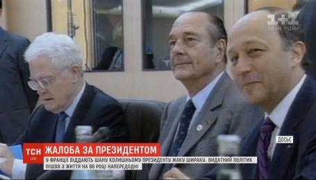 У зв'язку зі смертю Жака Ширака Макрон оголосив 30 вересня Національним днем жалоби