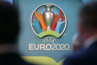 Стыковые матчи Евро-2020. Что нужно знать о жеребьевке плей-офф