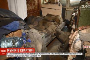 Мумия в многоэтажке: в Виннице тело умершего пенсионера пролежало в квартире больше года