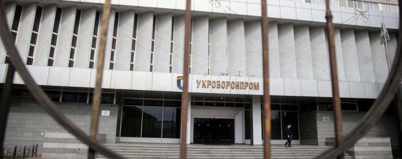 """Два военных завода и """"Укрспецэкспорт"""" получили новых руководителей"""