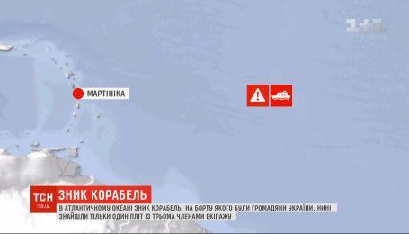 Посеред Атлантичного океану зник корабель з українцями на борту