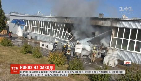 Взрыв произошел на заводе в Сумах: 10 человек пострадали, трое из них в реанимации