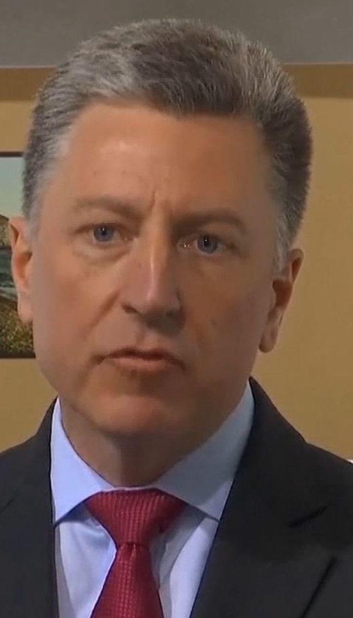 Специальный представитель США в Украине Курт Волкер подал в отставку