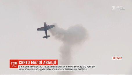 Почти 80 самолетов приняли участие в авиаслете имени Королева в Житомире