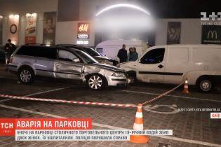 Дрифт на парковке столичного ТРЦ закончился аварией с пострадавшими