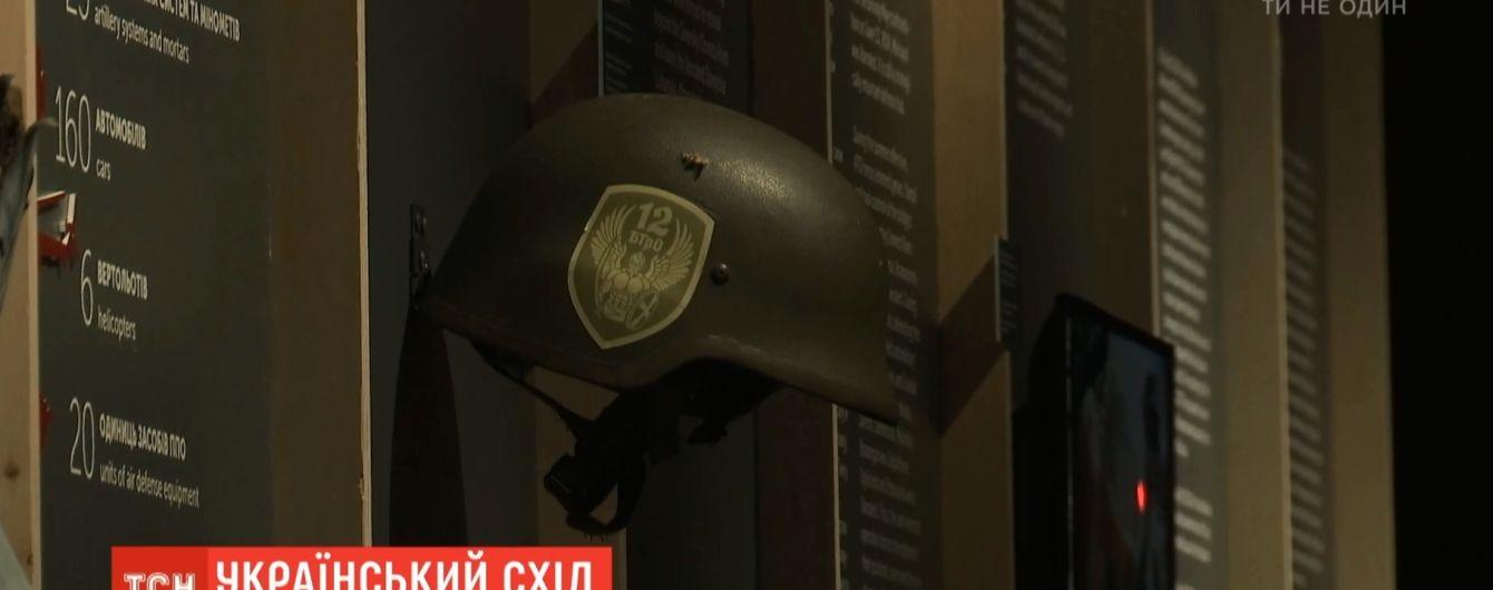 """В Киеве открылась выставка """"Украинский Восток"""""""