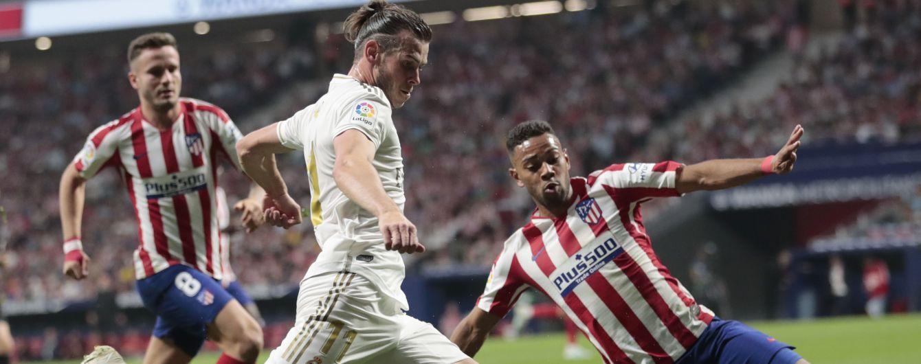 """""""Атлетіко"""" та """"Реал"""" не визначили переможця у мадридському дербі"""