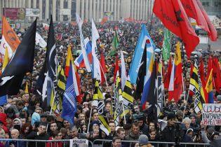 В центре Москвы тысячи человек собрались на митинг в поддержку политзаключенных