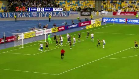 Динамо - Дніпро-1 - 2:0. Відео голу Циганкова