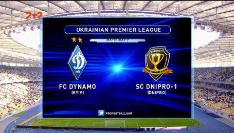 Динамо - Дніпро-1 - 2:0. Огляд матчу