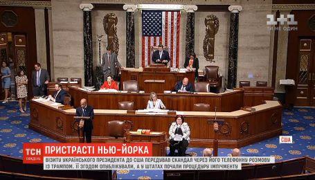 Телефонный скандал: как Украина начала ассоциироваться с возможностью импичмента Трампа