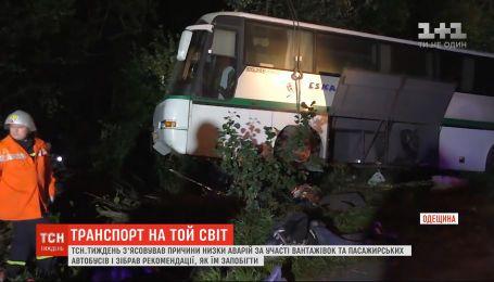 ТСН.Тиждень выяснял причины ряда аварий с участием грузовиков и пассажирских автобусов