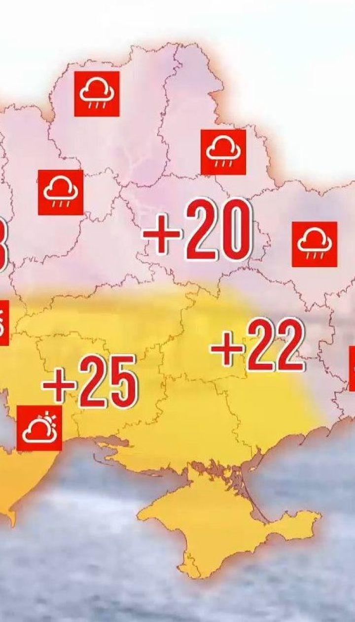 Україну очікує короткочасне потепління та дощі: метеозалежність