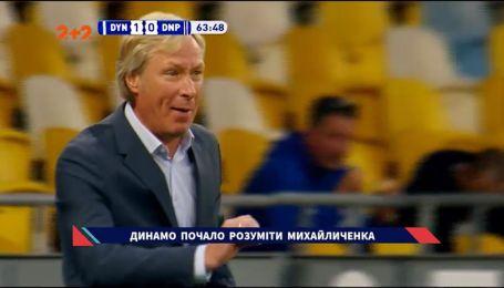 Динамо - СК Дніпро-1 - 2:0. Відеоогляд матчу
