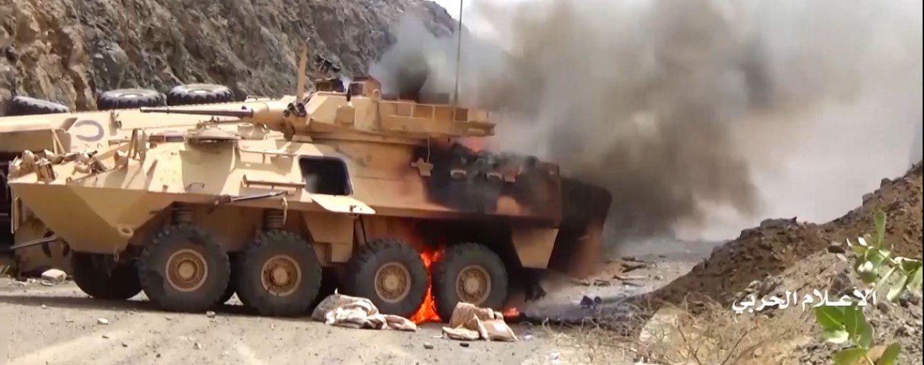 Йеменские хуситы заявили, что ворвались на территорию Саудовской Аравии и убили 200 саудовских военных