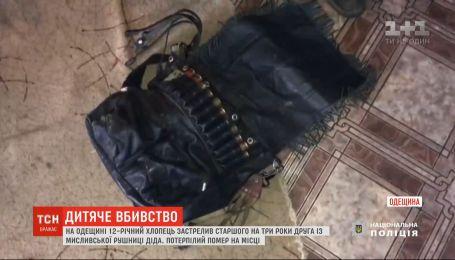 12-летний парень застрелил своего приятеля в Одесской области
