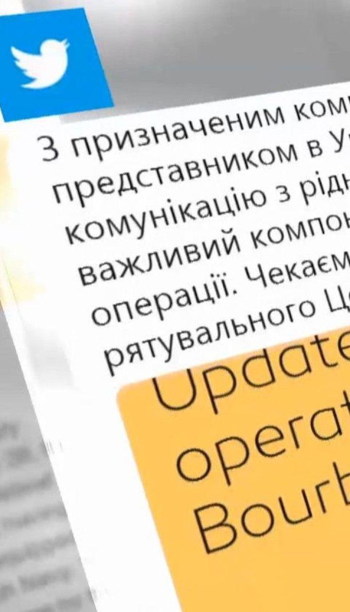 В Атлантичному океані другу добу поспіль шукають зниклий корабель із українцями