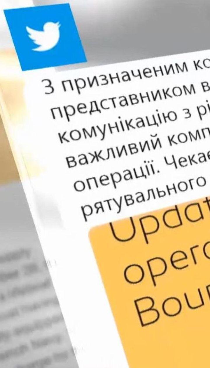 В Атлантическом океане вторые сутки ищут пропавший корабль с украинцами