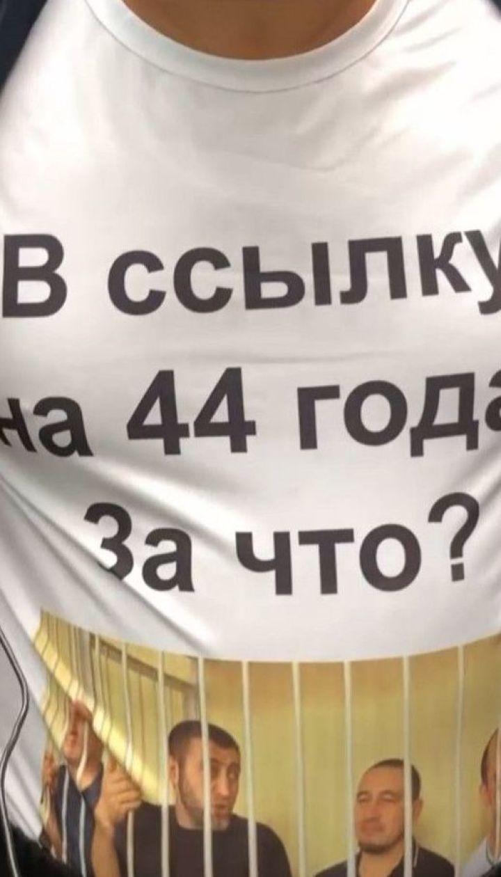 Адвокати незаконно арештованих кримських татар називають умови їх тримання в СІЗО РФ жахливими