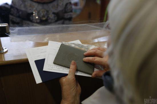 На Донеччині відкрили перший паспортний сервіс