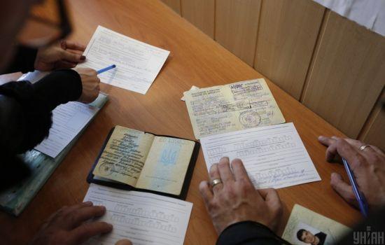 Міграційна служба послаблює карантинні обмеження від 25 травня: які саме