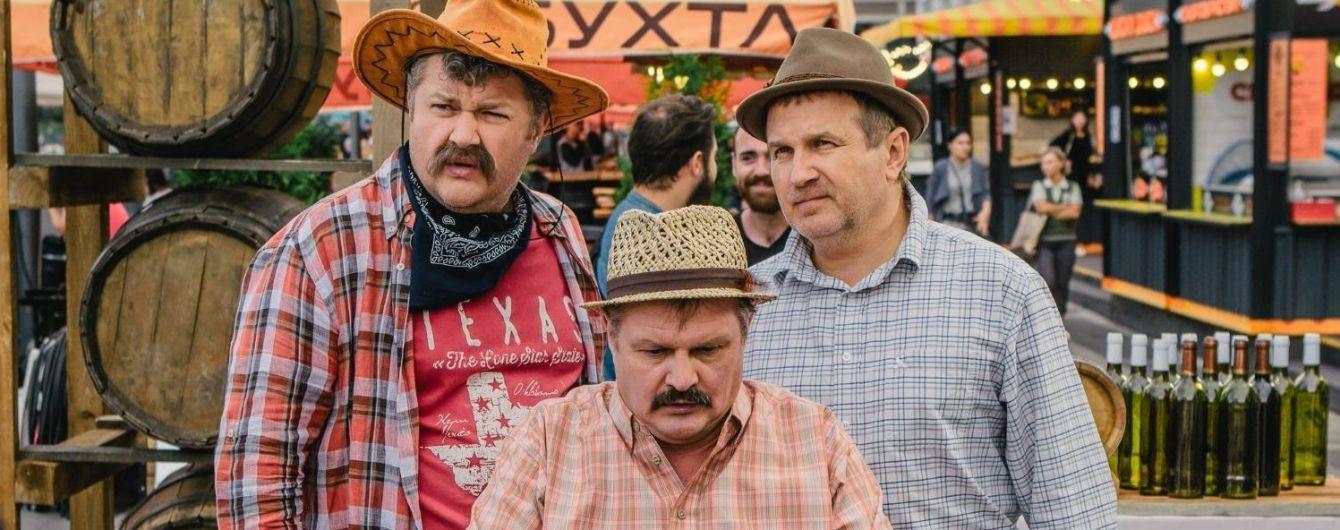 """Стала известна дата премьеры самой ожидаемой комедии """"Великі Вуйки"""""""