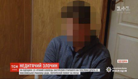 15-летнего юношу случайно убил из дедушкиного ружья его друг в Одесской области