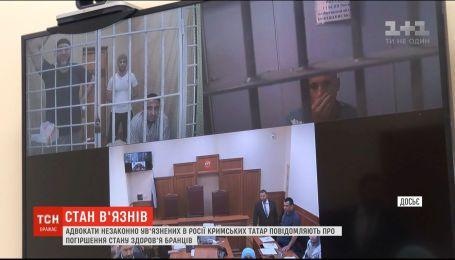 У незаконно ув'язнених Росією кримських татар погіршився стан здоров'я - адвокати