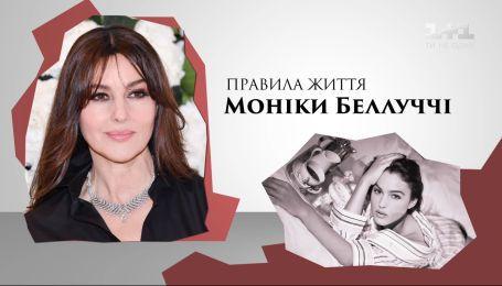 Правила жизни секс-символа Италии Моники Беллуччи