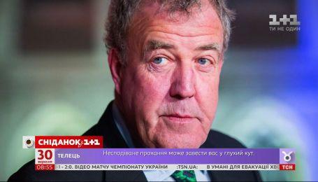 Британський телеведучий Джеремі Кларксон розкритикував 16-річну екоактивістку Грету Тунберг