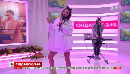 "Певица Jerry Heil представила новый клип на песню ""Вільна каса"""