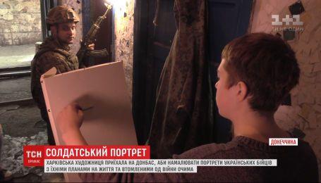Чрезвычайные истории и печальные глаза: художница из Харькова рисует портреты украинских военных