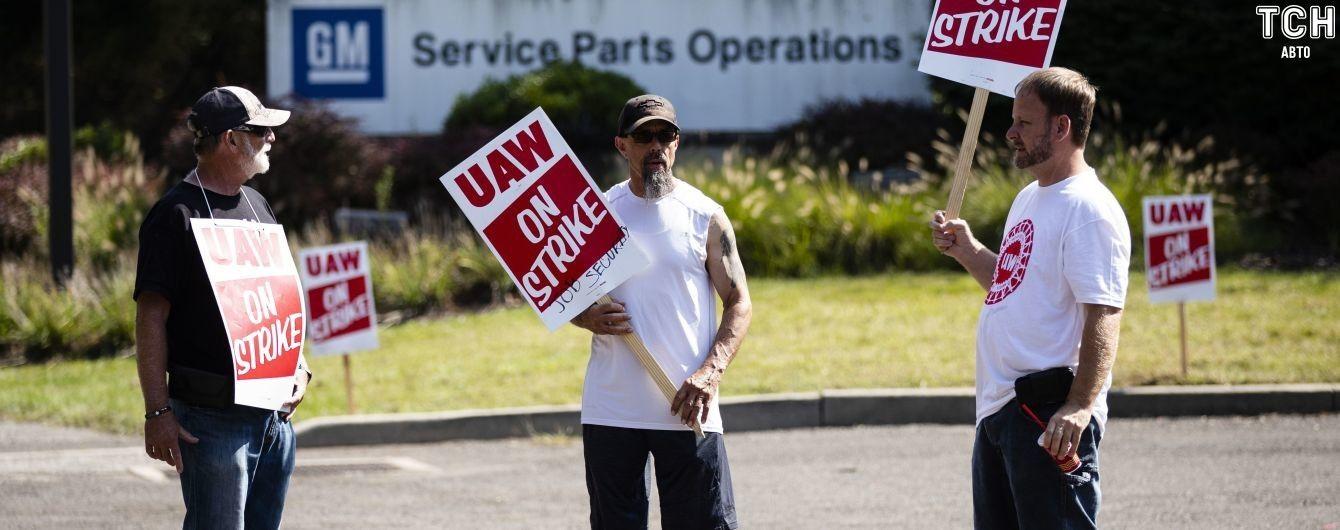 """По General Motors б'є страйк. Концерн і профспілки домовляються про """"сильне майбутнє"""""""