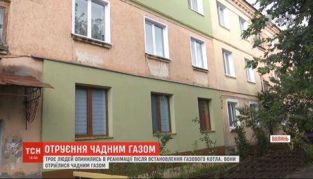 Шесть человек отравились угарным газом в Нововолынске
