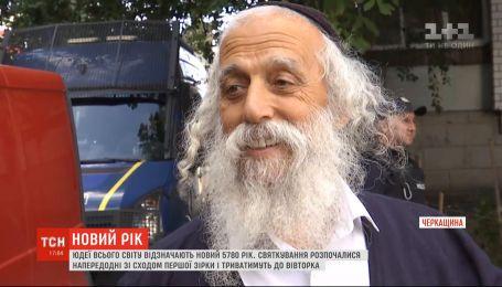 Иудеи всего мира отмечают новый 5780-й год