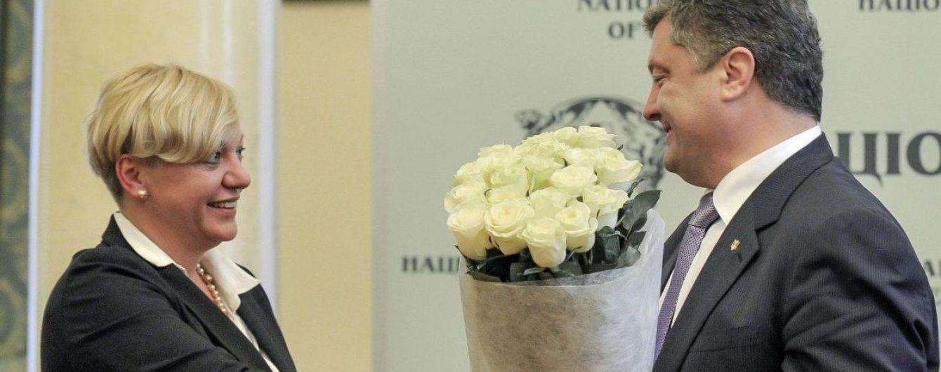 Порошенко обіцяє винагороду до 3 млн грн за інформацію про нападників на Гонтареву