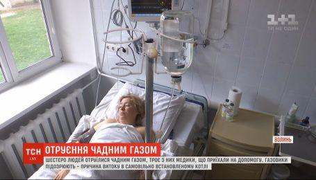 Из-за самовольного установления газовых приборов в Нововолынске угарным газом отравились люди