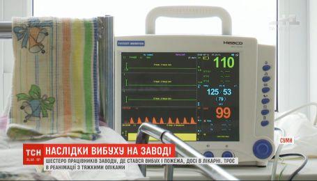 Санавиацией отправили в Харьковский ожоговый центр двух пострадавших при взрыве на заводе в Сумах