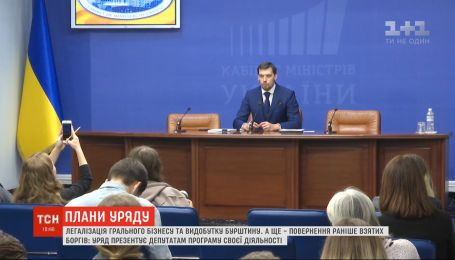 Україні доведеться віддавати щотретю гривню, щоби сплатити раніше взяті борги