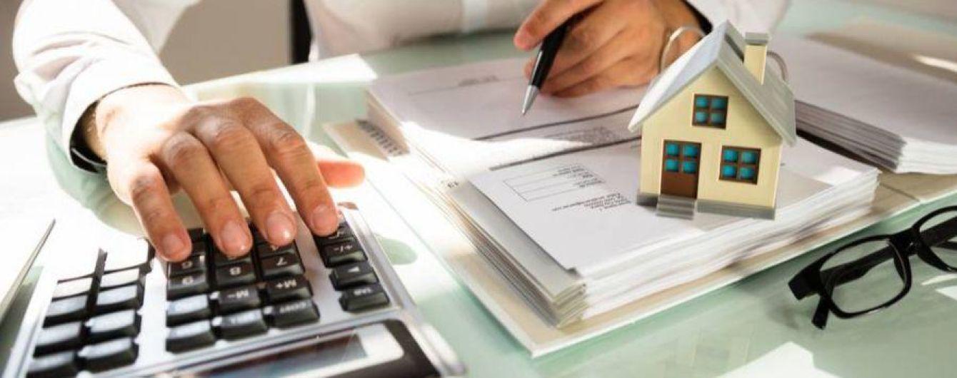 Правительство урезало финансирование субсидий на 8 миллиардов гривен