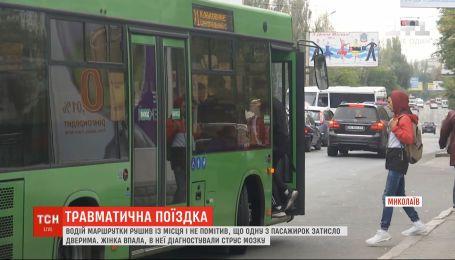 Водій маршрутки у Миколаєві затиснув пасажирку дверима і потягнув по дорозі