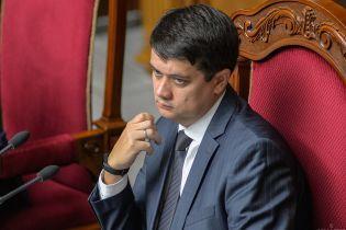 """Разумков відреагував на заклик місії ООН закрити сайт """"Миротворець"""""""