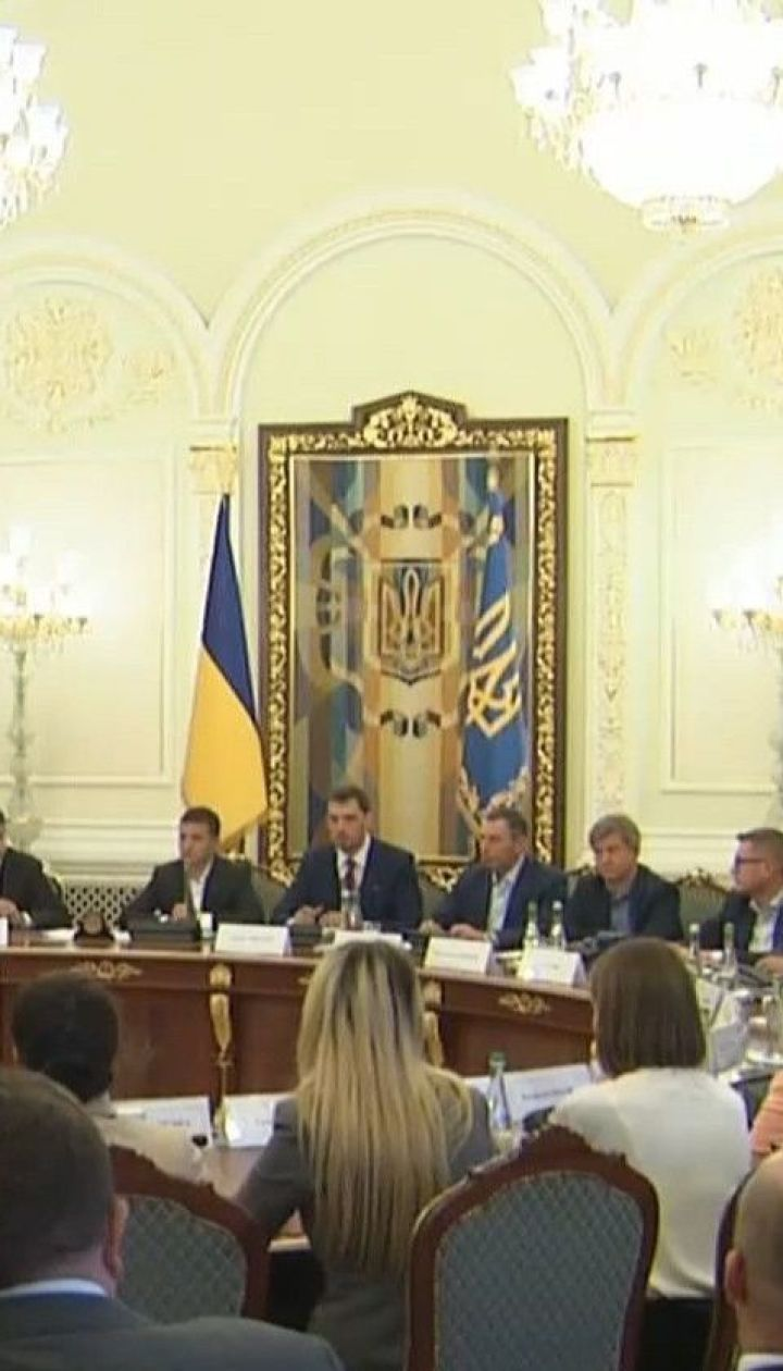 Президент звільнив у Олександра Данилюка з посади секретаря РНБО