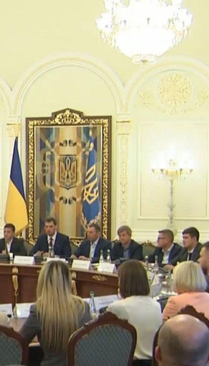 Президент уволил у Александра Данилюка с должности секретаря СНБО