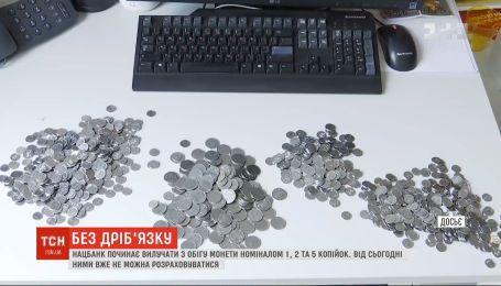 Монеты номиналом одна, две и пять копеек с 1 октября выходят из оборота
