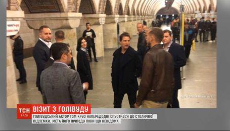 Голливудского актера Тома Круза заметили в столичной подземке