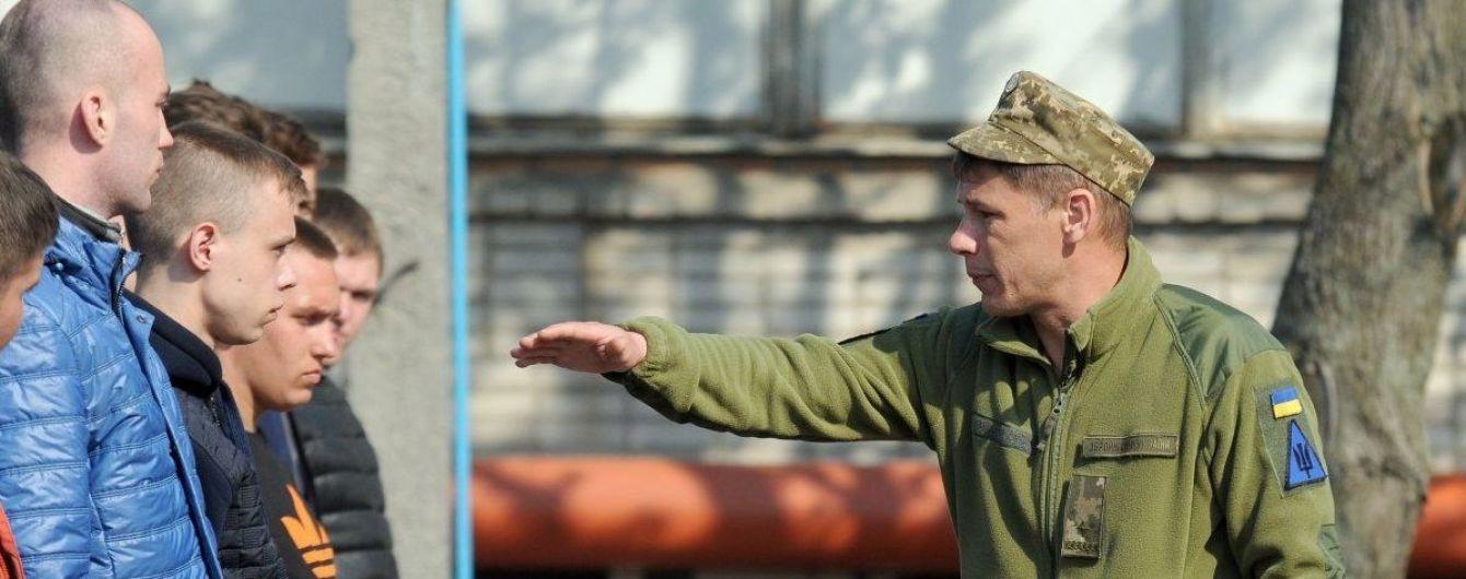 В Міноборони заявили, що готуються до скасування строкової служби в Україні