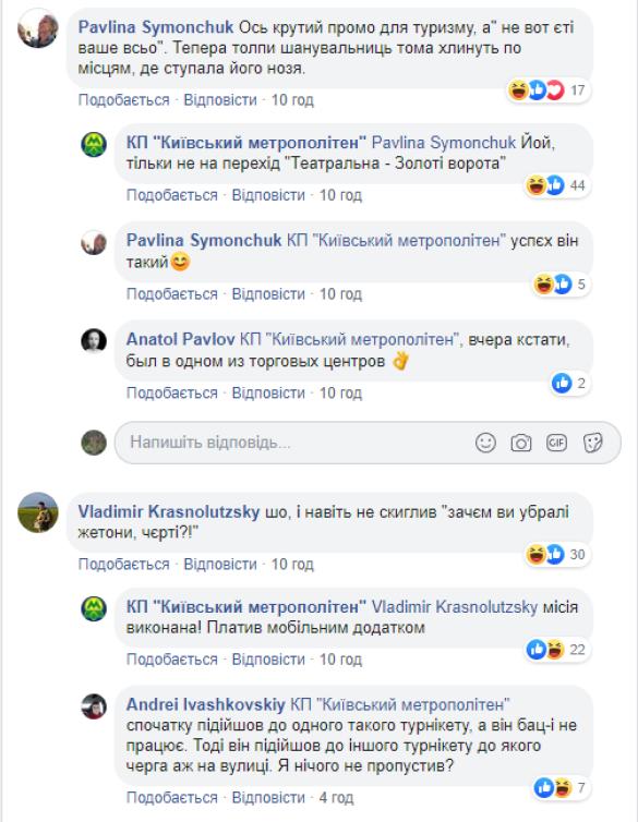 Коментарі_1