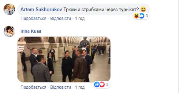 Коментарі_2
