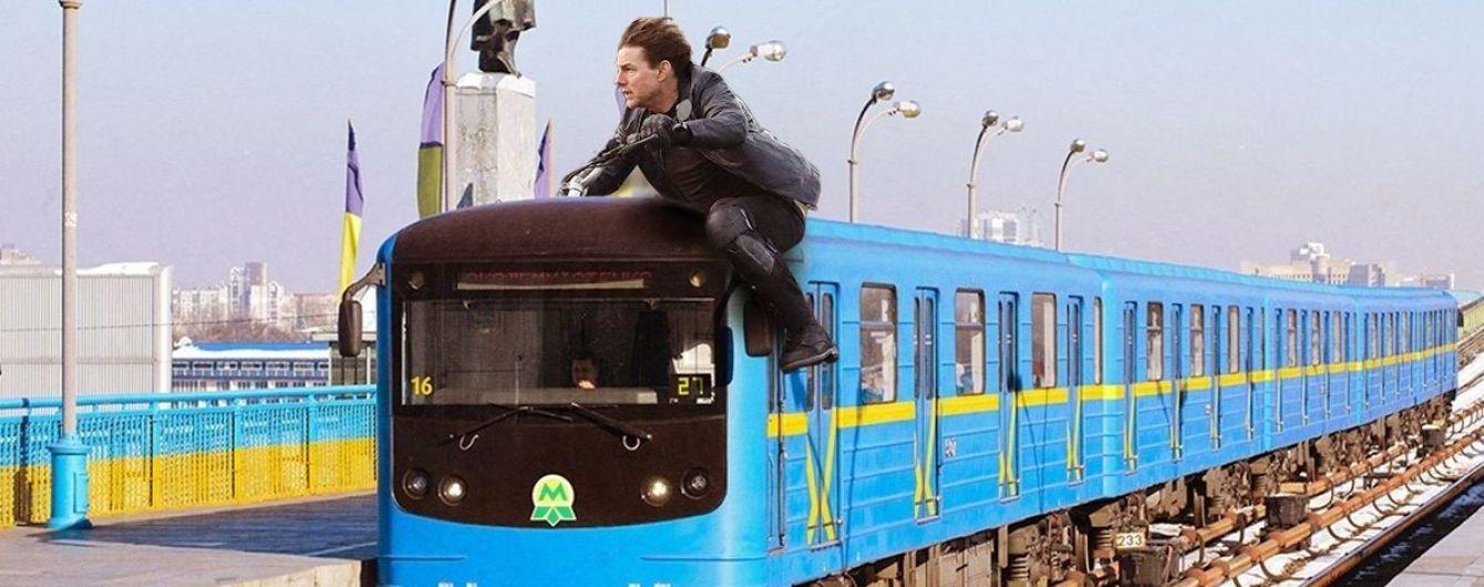 Де трюки зі стрибками через турнікет? Як у Мережі кепкують з Тома Круза у київському метро